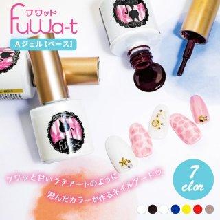 Fuwa-t【Aジェル】