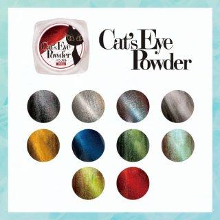 Cat's Eye Powder キャッツアイパウダー