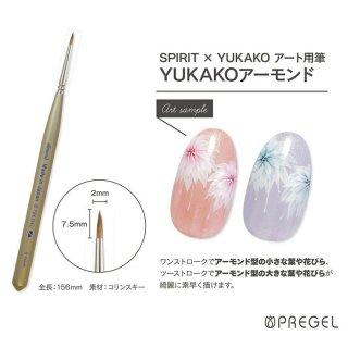 PREGEL SPIRIT アート用筆 YUKAKO アーモンド