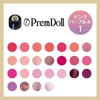プリムドール アートカラー ピンク&パープル系1