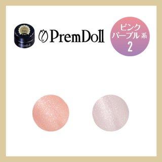 プリムドール アートカラー ピンク&パープル系2