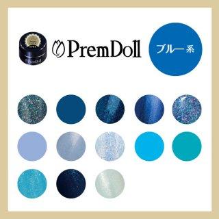 プリムドール アートカラー ブルー系
