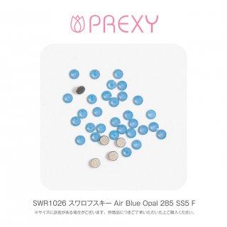 スワロフスキー Air Blue Opal 285