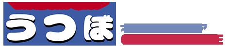 仙台駅前 うつぼ オンラインショップ