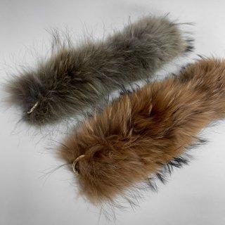 Customize Fur Tail