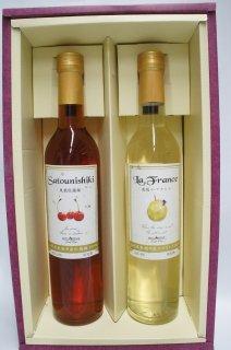 【ロコの星企画】山形の贅沢な佐藤錦とラフランスのワインせっと