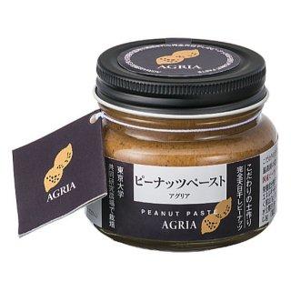 【予約受付中】ピーナッツバター AGRIA