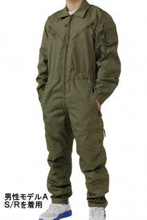 US.ARMY.CVC.パイロット、カバーオール(新品)501N
