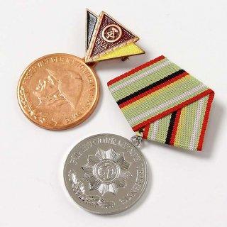 東ドイツ軍用メダル(新品)4 GR-BGE-4