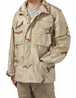 アメリカ軍 デザートカモ M-65 フィールドジャケット(新品)A7N