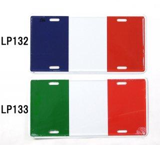 フランス&イタリア、ライセンスプレート(新品)132−133