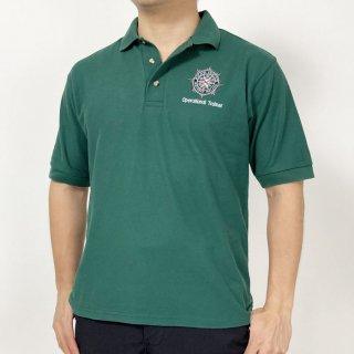 北アイルランド警察 POLICE グリーン ワーク ポロシャツ(USED)B88U-