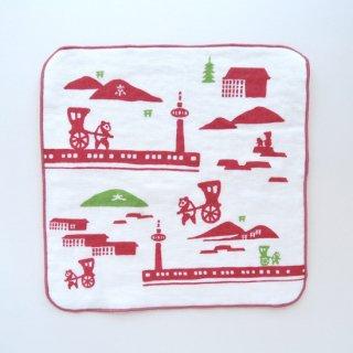 京タオル(ぱん力車の京都旅)