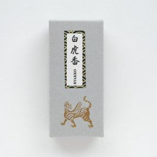 白虎スティックタイプ65本入