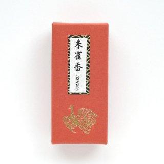 朱雀スティックタイプ65本入