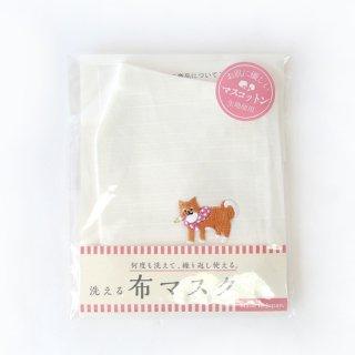刺繍ワッペン布マスク いぬ/お団子