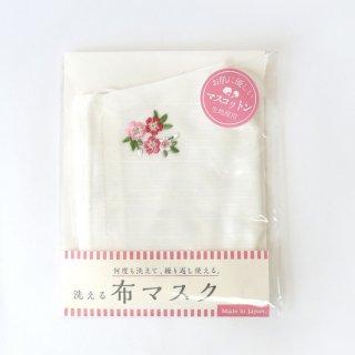 刺繍ワッペン布マスク 桜