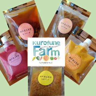 クロフネファーム MARIKOシリーズ 調味料5種セット