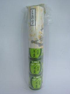 三浦製菓 お茶羊羹5ケ入り