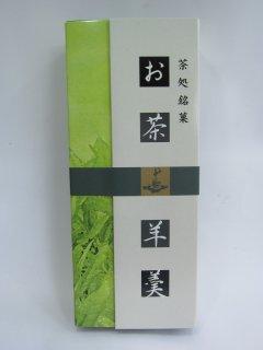 三浦製菓 お茶羊羹10ケ箱入り