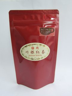 川根紅茶ティーバッグ 2g×20パック入り