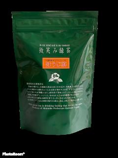 川根茶ティーバッグ 微笑み緑茶・ほうじ茶 5g×25p