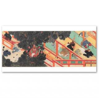 ポストカード 国宝 北野天神縁起絵巻 承久本「清涼殿落雷」