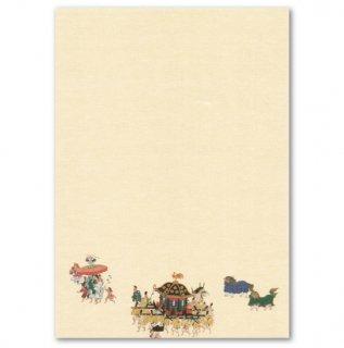 ポストカード 北野祭礼図絵巻(縦)