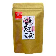 【無農薬茶の杉本園】自然栽培 紅茶 50g