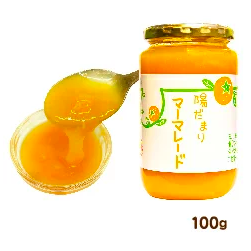 廃盤【陽だまりファーム】陽だまりマーマレード 100g