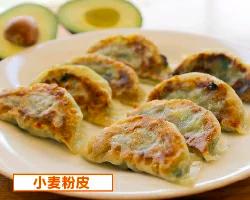【FUKKO】ベジアン餃子(小麦粉皮)[20個]