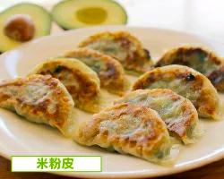 【FUKKO】ベジアン餃子(米粉皮)[20個]