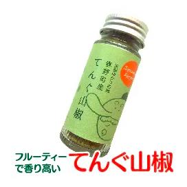 【プロダクトリング】てんぐ山椒 10g/瓶