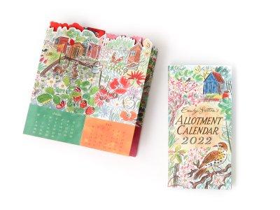Allotment Calendar 2022  by Emily Sutton