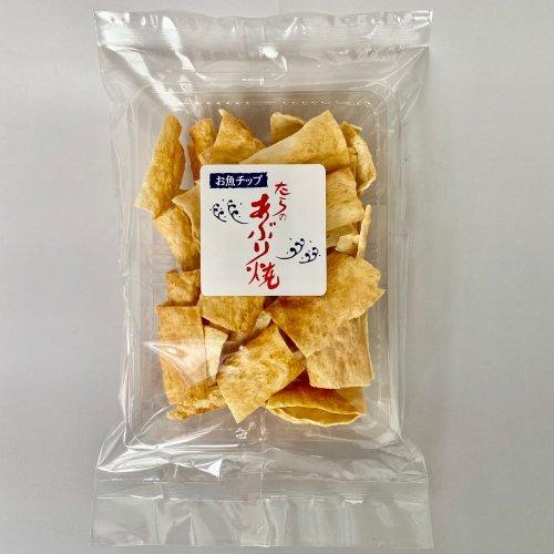 お魚チップ たらの炙り焼き 35g
