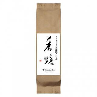 茶葉 香焙KAHO