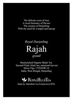 茶葉 Royal Darjeeling Rajah Grand ロイヤル ダージリン ラジャ グランド