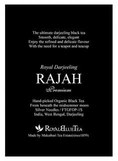 茶葉 Royal Darjeeling Rajah Premium ロイヤル ダージリン ラジャ プレミアム