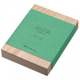 King of Green MASA & HIRO Premium すすり茶 桐箱入り キング オブ グリーン マーサ&ヒロ プレミアム すすり茶 桐箱入り