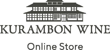 KURAMBON WINE オンラインストア