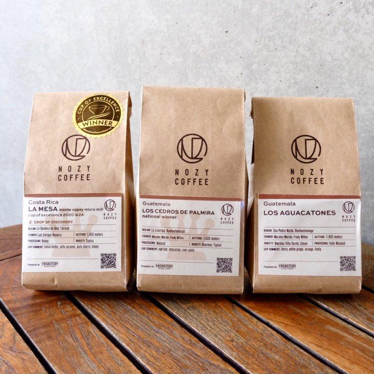 [ 3種セット 豆/粉 ]シーズナルアソートメント  100g × 3種
