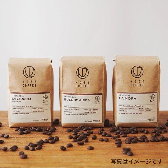 [ 3種セット 豆/粉 ]  おすすめのコーヒー100g × 3