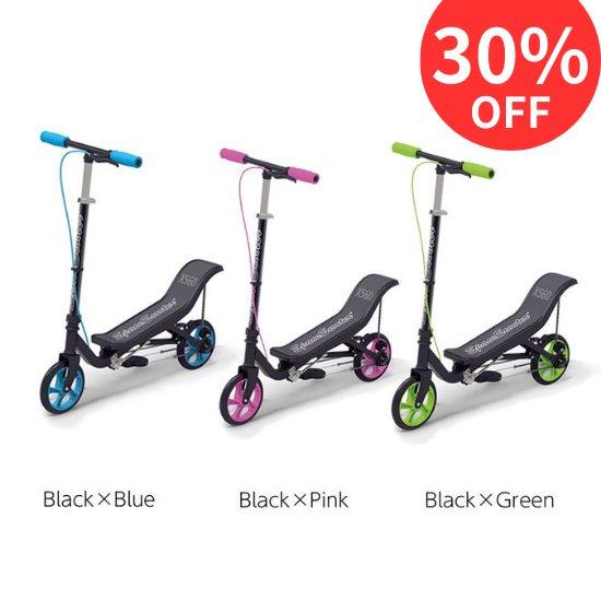 【SpaceScooter / スペーススクーター】 新感覚キックスクーター キックボード X560 ラッピング対象商品