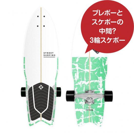 【SHARK ATTACK / シャークアタック】 30