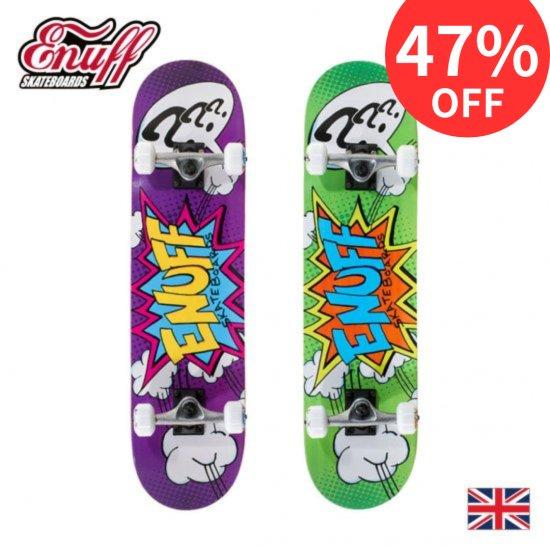 【Enuff / イナフ】 POW MINI 子供用 パウミニ コンプリートスケートボード
