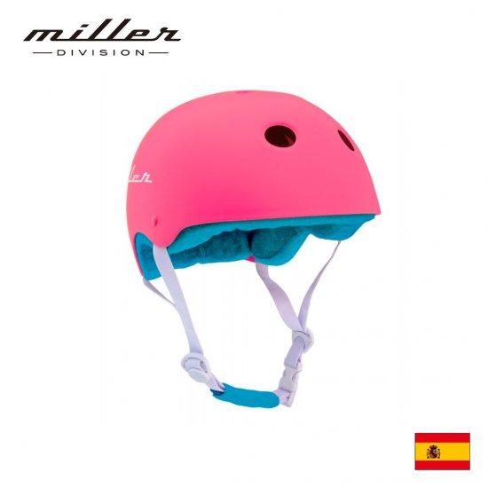 【Miller DIVISION / ミラーディビジョン】子供用ヘルメット ピンク 自転車用  練習用