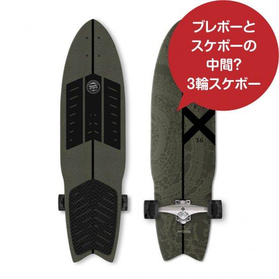 【SHARK ATTACK / シャークアタック】 36インチ WHITE STRIKER サーフスケート 三輪スケートボード