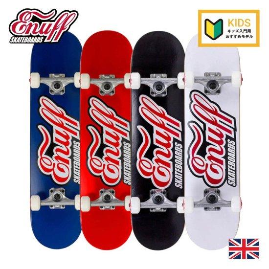 【Enuff / イナフ】 CLASSIC LOGO MINI クラッシック ロゴ ミニ子供用 コンプリートスケートボード