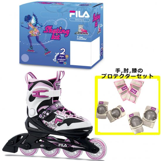 【FILA Skates / フィラスケーツ】 J-ONE Combo Girl 2Set インラインスケート ガール 子供用 プロテクター付き