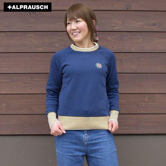 アルプラウシュ レディース セーター トレーナー Alprausch SCHNESCHTERNLI Sweater